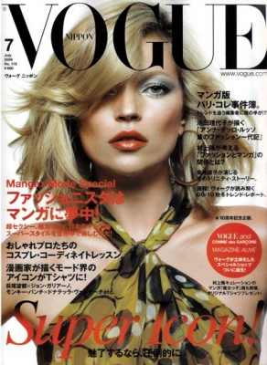 Kate Moss - Vogue Nippon